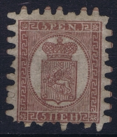 Finland / Suomi 1860 Yv.nr. 5 Mi.nr. 5C  MH/* Very Light Hinged - 1856-1917 Russische Administratie
