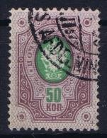 Finland / Suomi 1891 Yv.nr. 44  Mi.nr. 43 Used - 1856-1917 Russische Administratie
