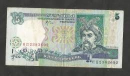 UKRAINE - NATIONAL BANK - 5 HRYVEN (2001) - Ucrania