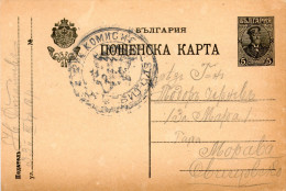 Bulgaria,postal Stationery,occupation Macedonia,cenzurna Komisia,Bitola ,03.10.1916,see Scan - Covers & Documents