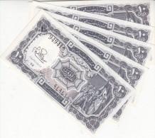 EGYPT 10 PIASTERS 1971 P-183c SIG/ibrahim LOT X5 UNC NOTES Cv=$45.00 */* - Egypte