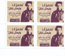 Lebanon-Liban New Issue 2014,Lebanon Heroe YOUSSEF BEY KARAM  Bloc's Of 4.compl.set MNH - Lebanon
