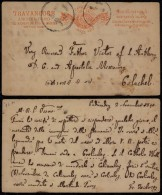 India Travancore 1890 Postal History Rare Old Postcard Postal Stationery To Colachel DB.159 - Autres