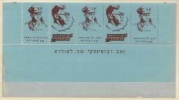 ISRAEL Judiaca INF/KKL Portrait (5) In Strip UNHM XN2231 - Other