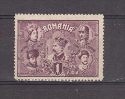 1929 - 10 Anniv. Du Rattachement De La Transylvanie Mi No 346 Et Yv No 365 - Ungebraucht