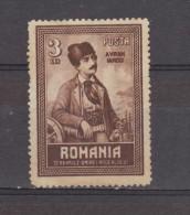 1929 - 10 Anniv. Du Rattachement De La Transylvanie Mi No 348 Et Yv No 367 - 1918-1948 Ferdinand, Carol II. & Mihai I.
