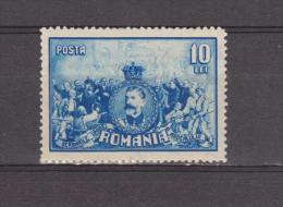1929 - 10 Anniv. Du Rattachement De La Transylvanie Mi No 351 Et Yv No 370 - Ungebraucht