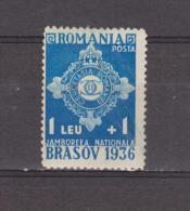 1936 JAMBOREE NATIONAL DE BRASOV  MI No 516  Et Yv No 505 - 1918-1948 Ferdinand, Carol II. & Mihai I.