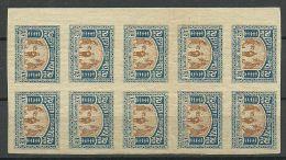 Estland Estonia 1920 Michel 22 In 10-block MNH - Estonia