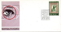 GRECE. N°1190 Sur Enveloppe 1er Jour (FDC) De 1979. Timbre Sur Timbre/Journée Du Timbre. - Stamps On Stamps