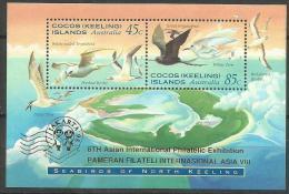 COCOS (KEELING) ISLANDS - 1995 Jakarta 95 S/sheet MNH **  SG MS 325a  Sc 301b - Cocos (Keeling) Islands
