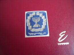 (L 73 )  TIMBRE   De ISRAEL 1952- Y.T.  N° 53* - Neufs (sans Tabs)