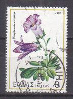 PGL BB253 - GRECE GREECE Yv N°1282 - Griechenland