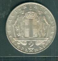 Greece 2 Drachme 1970  Pia9006 - Grèce