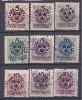 Sweden1916:Michel86-92,94-5used Cat.Value54Euros($67+) - Oblitérés