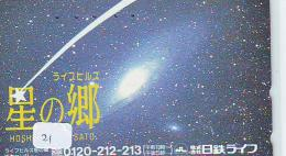 Télécarte Espace (21) COMETE - Japan SPACE * COMET * WELTRAUM * - Astronomie