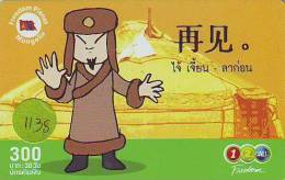 Telecarte THAILAND  (1138) MONGOLIA  RELATED  * Telefonkarte - Mongolie