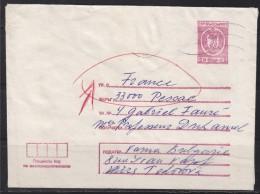 = Enveloppe Entier Oblitéré Bulgarie Vers France  Timbre Complémentaire A Du être Enlevé - Sobres