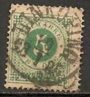 Timbres - Suède - 1877 - 5 Ore -