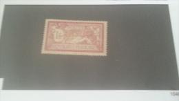 LOT 235144 TIMBRE DE FRANCE NEUF** N�121 VALEUR 110 EUROS