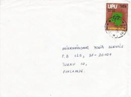 Zaire Congo 1980 Lubumhashi 1 Code Letter F UPU Postal Cover - Zaïre