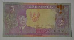 Bank Indonesia, Lima Rupiah - Indonesia
