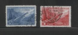 USSR SOVIET UNION 1948 ARTILLERY DAY SET OF 2 VFU - 1923-1991 URSS