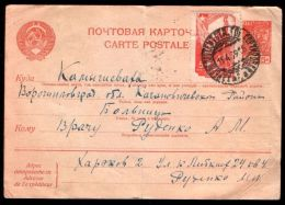 Russia USSR 1939 Rare Postmark Village Named Kaganovich, Stationery Postcard - 1923-1991 URSS