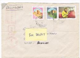 ITALIA (ITALY) - STORIA POSTALE - 1994 RACCOMANDATA DA ANCONA X INTERNO (NUVOLARI + ALTRI)  - RIF.1792 - 1991-00: Poststempel