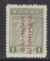 Greece-Turkey  N 130   * - Greece