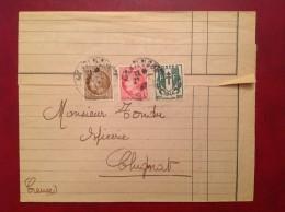 Tarif Facture Montluçon Pour Clugnat Mazelin + Chaines Brisées (non Ouverte) 1947 - Marcophilie (Lettres)