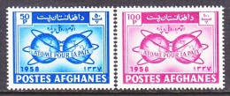 AFGHANISTAN  462-3  *   ATOMIC ENERGY - Afghanistan