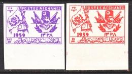 AFGHANISTAN  468-9  *   FLAGS - Afghanistan
