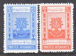 AFGHANISTAN  470-1  * - Afghanistan