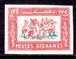 AFGHANISTAN  483  **  VARIETY - Afghanistan