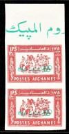 AFGHANISTAN  483x2  **   VARIETY - Afghanistan