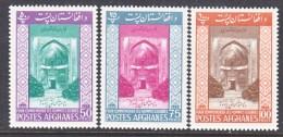 AFGHANISTAN  634-6  *    ANSARI MAUSOLEUM - Afghanistan