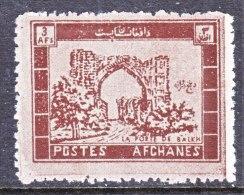 AFGHANISTAN  662 A  ** - Afghanistan