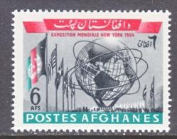 AFGHANISTAN  677  *   NEW YORK WORLD FAIR - Afghanistan