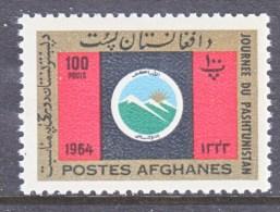 AFGHANISTAN  697   **  FLAG - Afghanistan