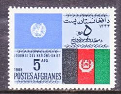 AFGHANISTAN  723  **   FLAG - Afghanistan