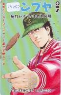 Télécarte Japon * * MANGA * COIN * MONNAIE * JAPAN Phonecard (14.252) Telefonkarte * FILM CINEMA MOVIE - Timbres & Monnaies