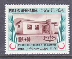 AFGHANISTAN   B 73  **   FIRST AID STATION - Afghanistan