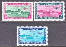 AFGHANISTAN   C 57-9  ** - Afghanistan