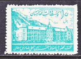 AFGHANISTAN   RA 1  *   HOSPITAL - Afghanistan
