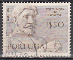 Portugal 1971  Y&T  1112a  Oblitéré - Used Stamps
