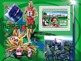 gu0718a Guinea 2007 Sports Olympic s/s Beijing Orchid Space