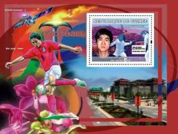 gu0719b Guinea 2007 Sports Olympic s/s Beijing Fencing Soccer Orchid Space