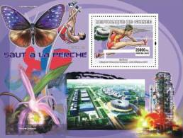 gu0715a Guinea 2007 Sports Olympic s/s Butterfly Jump Space Orchid
