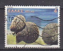 PGL BH0792 - GRECE GREECE Yv N°1434 - Greece